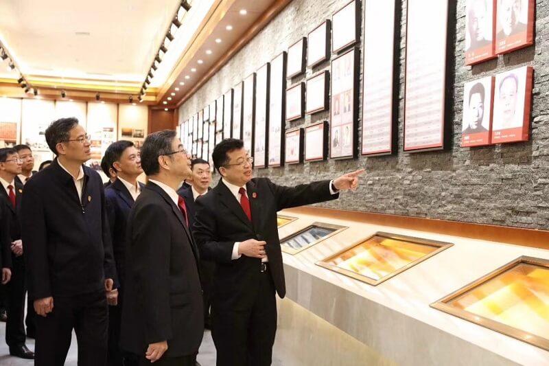 广州市中级人民法院院史馆