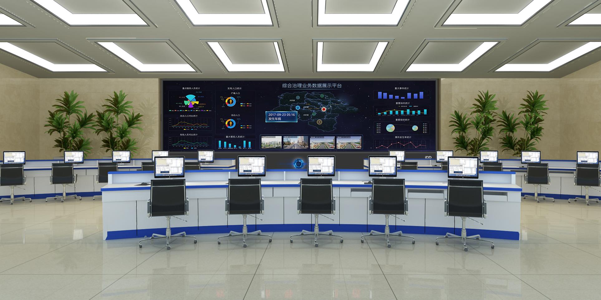 iDD智能显示系统在应急指挥中心的应用